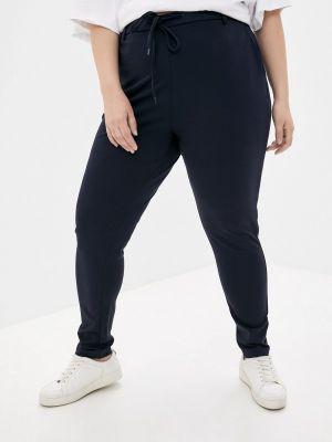 Синие спортивные брюки Zizzi