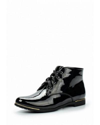 Кожаные ботинки осенние Calipso