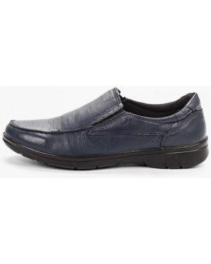 Туфли синий Salamander
