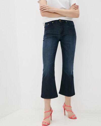 Широкие джинсы - серые Marciano Los Angeles