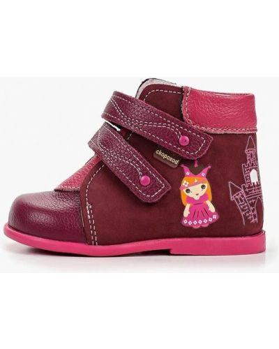 7615f23c4 Ботинки для девочек - купить в интернет-магазине - Shopsy