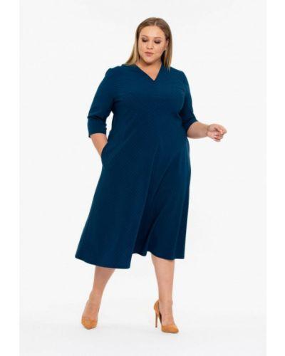 Вечернее платье осеннее синее Intikoma