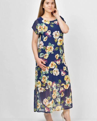 Платье макси синее Kontaly