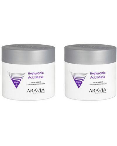 Крем для лица коллагеновый от морщин Aravia Professional