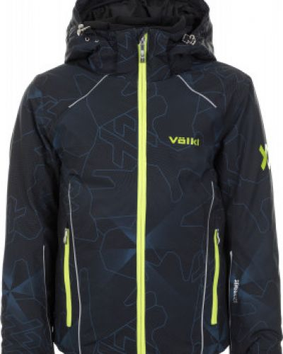 Куртка спортивная теплая Volkl