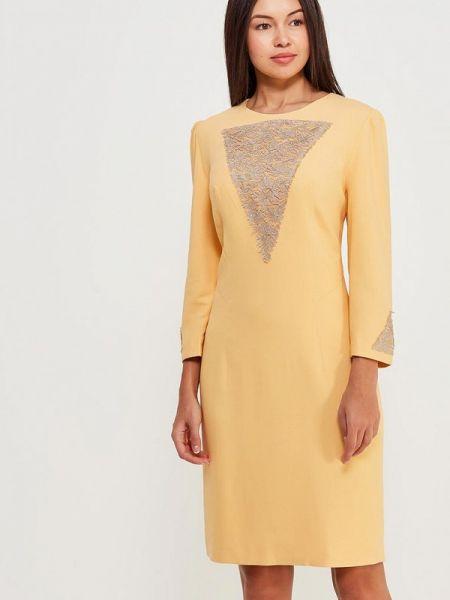 Желтое платье Maria Rybalchenko