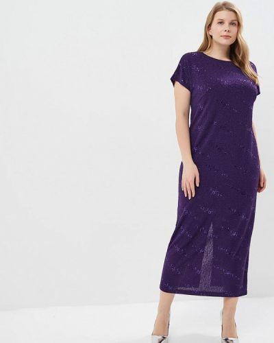 Фиолетовое вечернее платье Lina