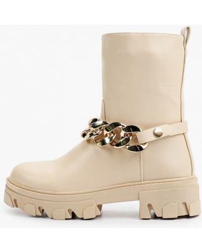 Бежевые демисезонные сапоги Sweet Shoes