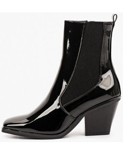 Черные зимние ботинки La Bottine Souriante