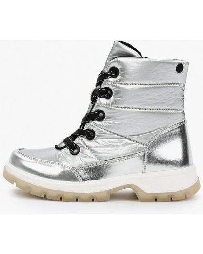 Серебряные текстильные ботинки Caprice