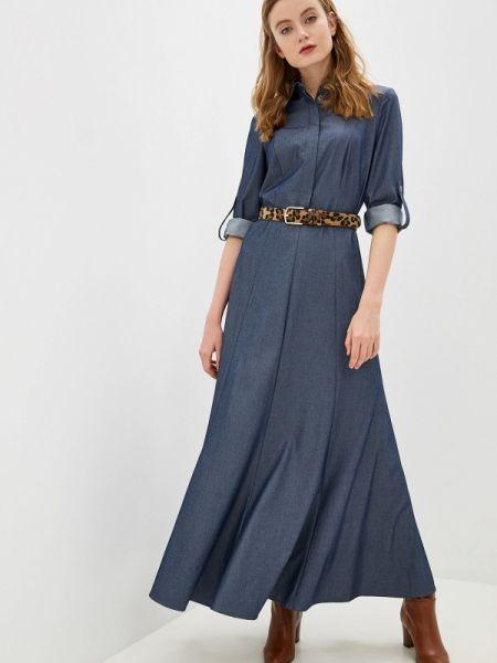 Платье платье-рубашка синее Argent