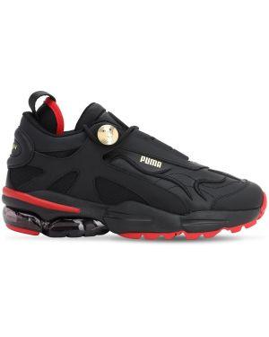 Czarne sneakersy skorzane sznurowane Puma X Balmain