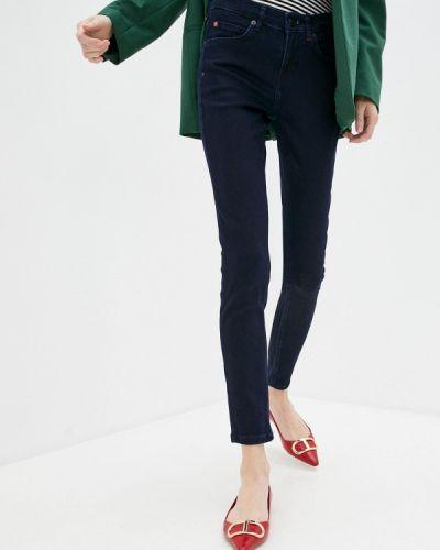 Синие турецкие джинсы Max&co