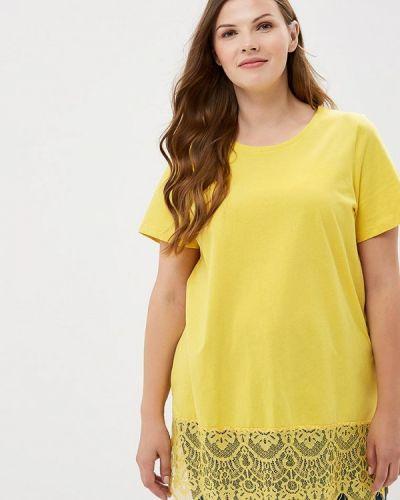 Желтая футболка Studio Untold