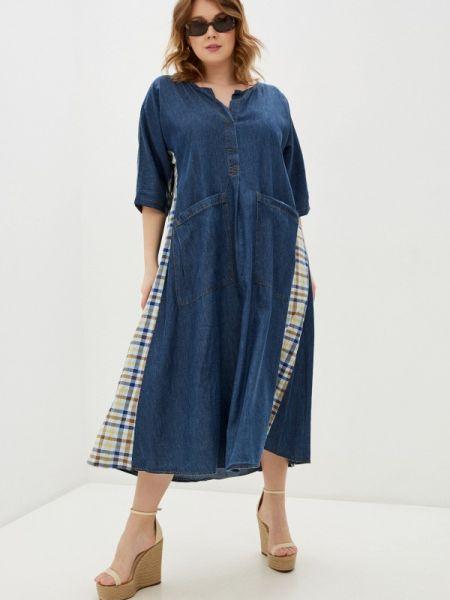 Синее джинсовое платье Sophia
