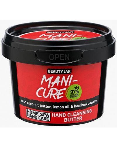 Красный крем для рук Beauty Jar