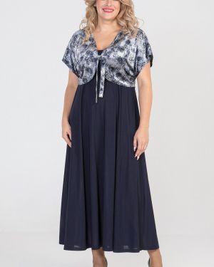 Платье с декольте на бретелях Luxury