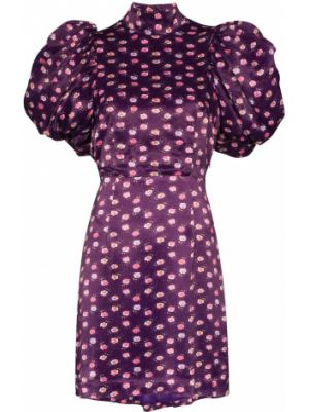 Платье мини с открытой спиной с цветочным принтом Rotate