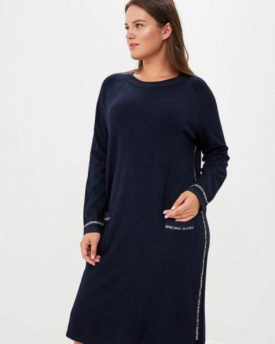 Повседневное платье осеннее синее Milanika