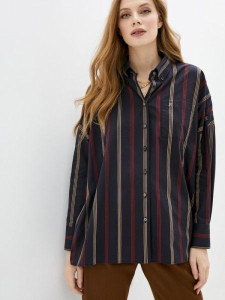 Рубашка с коротким рукавом синяя Naumi