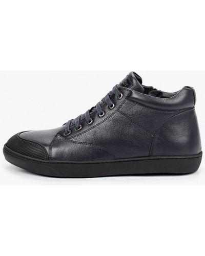 Синие кожаные ботинки Abricot