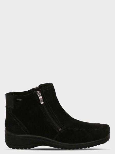 Повседневные ботинки - черные Ara