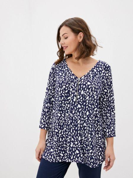Блузка синяя весенний Evans