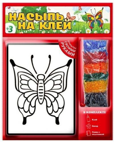 Бабочка детский набор татой