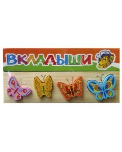 Бабочка детский набор томик