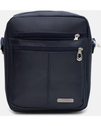 Текстильная сумка - синяя Laras
