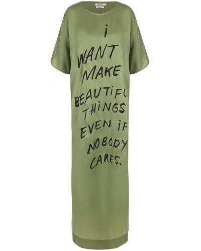 Платье миди с разрезами по бокам на тонких бретелях 5preview