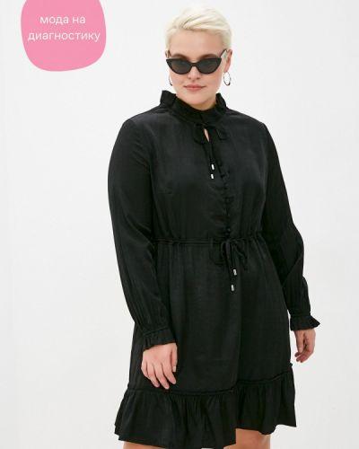 Повседневное черное платье Studio Untold