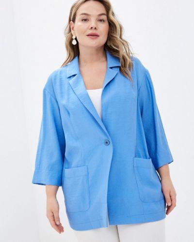 Пиджак - голубой Intikoma