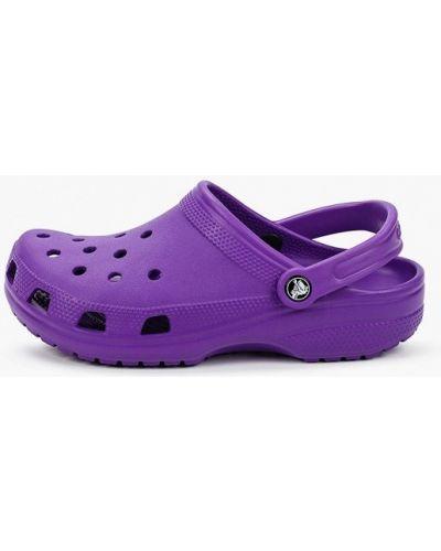 Фиолетовые сабо Crocs