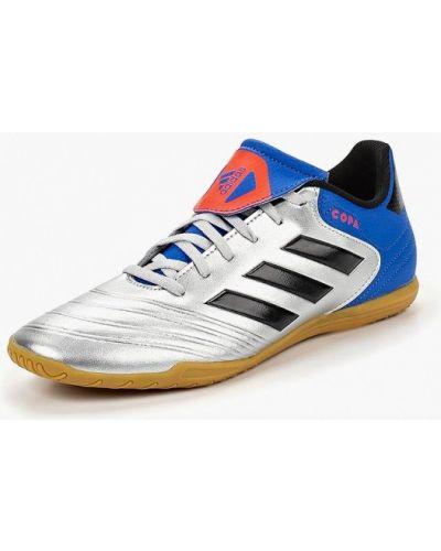 Бутсы серебряного цвета Adidas