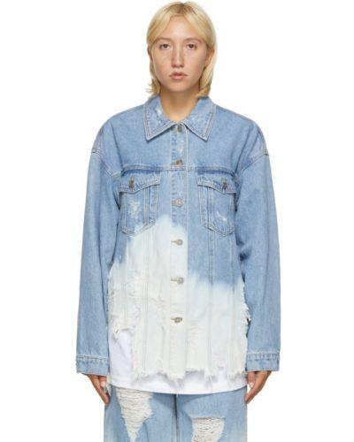 Серебряная джинсовая куртка с опушкой с манжетами с карманами Sjyp
