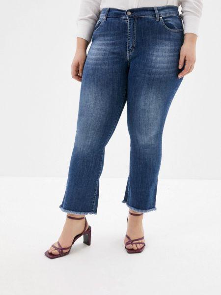 Синие джинсы Keyra