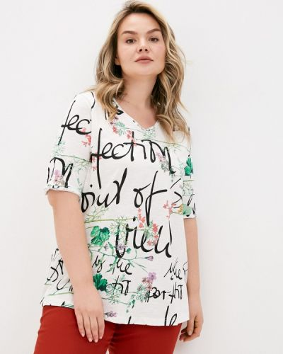 Белая футболка Ulla Popken