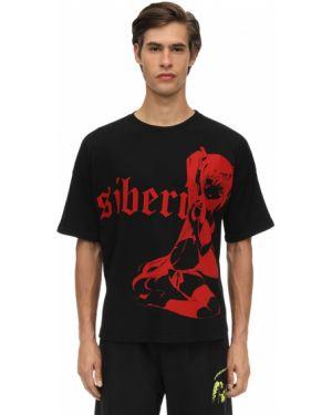 Prążkowany czarny t-shirt bawełniany Siberia Hills