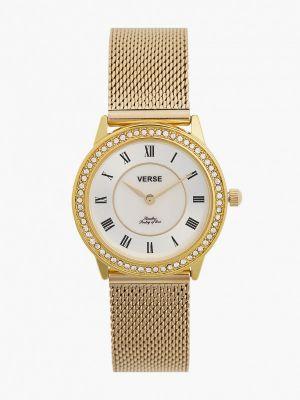 Часы - золотые Verse