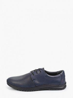 Синие кожаные ботинки Thomas Munz