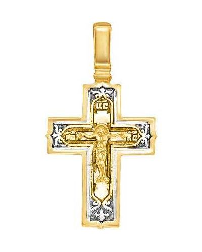 Золотистый серебряный крест с декоративной отделкой позолоченный серебро россии