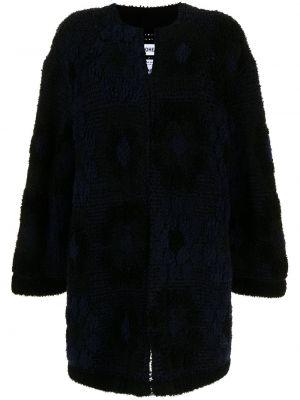 Синее нейлоновое пальто Coohem