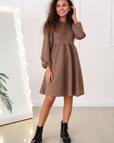 Платье макси длинное Fashion Girl