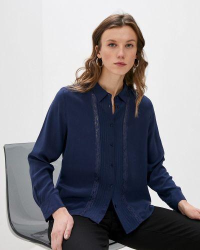 Синяя блузка с оборками Gerard Darel