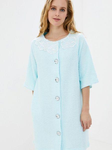 Домашний халат - бирюзовый Lelio