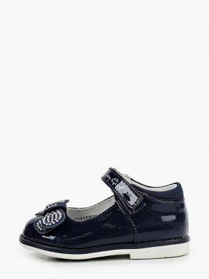 Туфли синие лаковые Honey Girl
