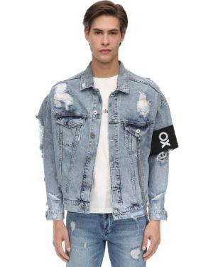 Niebieskie jeansy bawełniane oversize Other