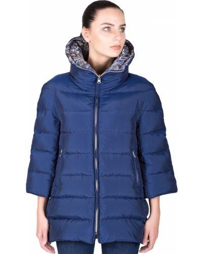 Синяя куртка Tsarevna