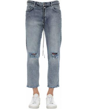 Niebieskie jeansy bawełniane sznurowane Other